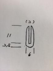 https://www.kyusha.jp/parts/archives/cat67/dr52.html