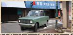 http://www.kyusha.jp/parts/archives/cat66/cat90/post-27.html