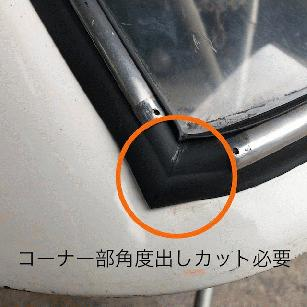 https://www.kyusha.jp/parts/archives/cat68/cat70/post-41.html